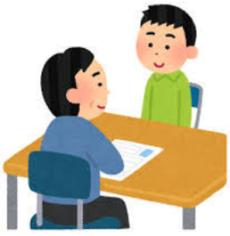 教員採用試験は指導のプロと交わって合格フラグを立てよう