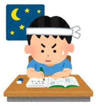 教員採用試験で合格フラグを立てる条件その①