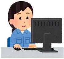 パソコン作業の効率化で仕事の効率化をアップ!