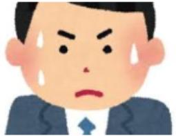 教員採用試験の面接での沈黙はOK!?