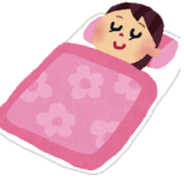 毎日決まった時刻に寝ると体内時計が安定して質の良い睡眠につながる