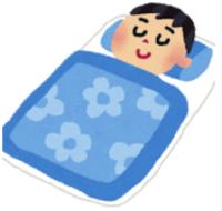 質の良い睡眠はメンタル回復に最高の手段