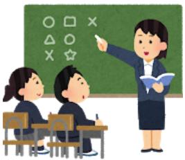 教師は仕事中のストレスが多い