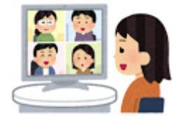 新任教師の着任準備としての講演やセミナーもインターネットで受けられます