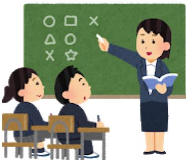 中学や高校の新任教師は着任までの準備で教育知識を学ぶ必要があるかもしれない