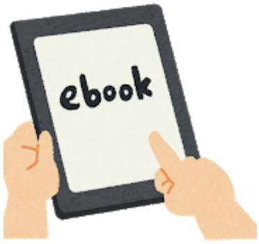 電子書籍やオーディオブックはスキマ時間を有効に使って教師としての学びが深められます