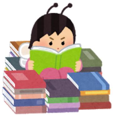教師にとっても教育技術の勉強には読書がイチバン