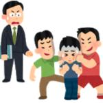トラブルの予防や対応方法を学ぶ