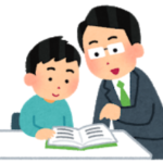 年齢・発達段階に応じた子どもの傾向を理解しよう