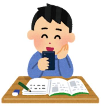 着任前の新任教師の準備としての勉強は手段を選ばないのがコツ