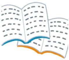 教員採用試験「小学校全科」オススメのノート形式問題集&参考書