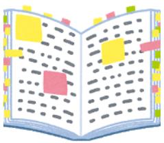教員採用試験の小学校全科対策で使えるノートタイプの参考書・問題集はコレ!