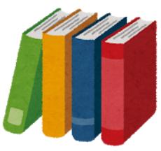 教員採用試験の小学校全科対策で使える「参考書」3つのご紹介