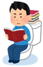 教員採用試験の小学校全科対策で使えるポケット型の参考書をご紹介