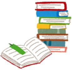 教員採用試験の小学校全科対策で使える「問題集」4つ