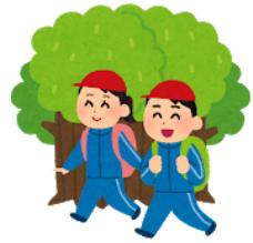 校外学習(遠足)での教師の必需品とは?