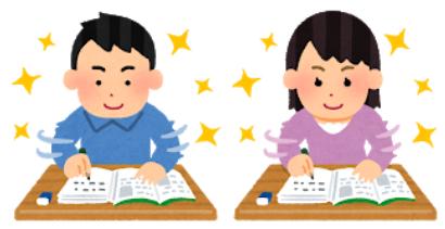 自分に合った参考書や問題集を選んで充実した教員採用試験対策を進めよう