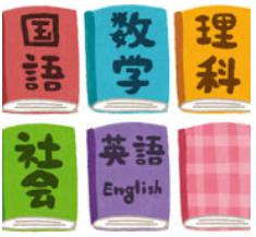 小学校全科「タイプ別」のおすすめ問題集・参考書