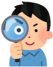 教員採用試験受験生を5つのタイプに分ける判断をする方法