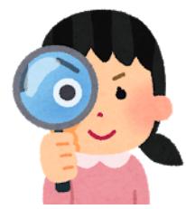 教員採用試験受験生タイプの分類方法