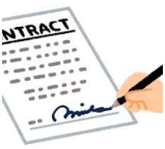 世界遺産と世界無形文化遺産の主な違いは条約と登録対象