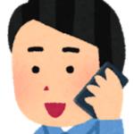 教育実習のお願い電話をする時の注意点