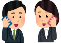 教育実習依頼電話の会話例