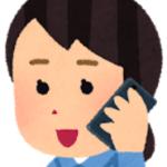 教育実習のお願いは電話で