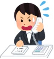 忙しい時間帯や時期に電話してしまわないように気をつけましょう