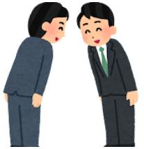 実習での6種類の挨拶とは