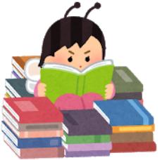 教育実習の常識を読書で学ぼう