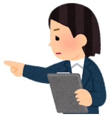 教育実習挨拶のポイント
